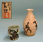 Tokkuri & Cup by Head Priest of Todaiji, Shimizu Kosho