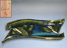 Ishii Takahiro Oribe Platter