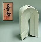 Contemporary Japanese Celadon Vase by Miyagawa Kiyoshi
