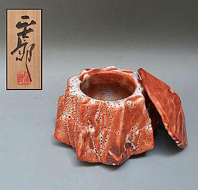 Contemporary Aka-Shino Koro by  Hayashi Shotaro