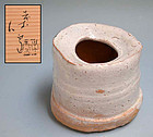 LNT Miwa Kyusetsu Hagi Kakehana-ire