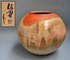 Large Hagi Tsubo by Yamato Yasuo