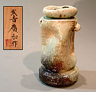 Contemporary Shizen-yu Vase by Takeyoshi Hirokazu