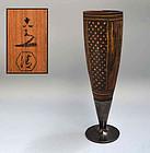 Pottery Vase by Kiyomizu Rokubei VI