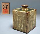 Green Glazed Hakeme Mashiko Vase by Matsuzaki Ken
