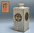 White Mashiko Bottle Vase by Matsuzaki Ken