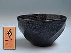 Japanese LNT Shimizu Uichi Tenmoku Pottery Bowl