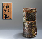 Tsukigata Nahiko Oni-shino Mado Hanaire Vase