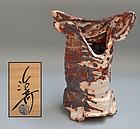 Contemporary Shino Vase by Tsukamoto Haruhiko