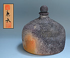 Contemporary Japanese Ceramic Art Bottle, Mito Yasuo