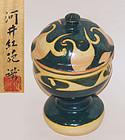 Ceramic Dish by Japanese Pottery Master Kawai Kanjiro