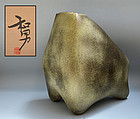 Mudai Contemporary Ceramic Sculpture by Takiguchi Kazuo D