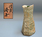 Modern Japanese Shigaraki Vase by Koyama Kiyoko