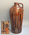 Unusual Takauchi Shugo Contemporary Ame-yu Vase