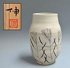 Modern Japanese Pottery Vase, Fujihira Shin