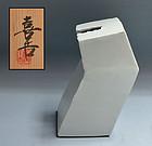 Miyagawa Kiyoshi Angular Celadon Porcelain Vase