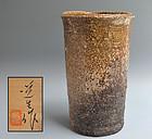 Furutani Michio Shigaraki Tsutsu Hanaire Vase