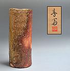 Shigaraki Vase by Takahashi Rakusai (Shunsai)