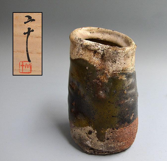 Chosen Karatsu Kamahen Hanaire by Nishioka Koju