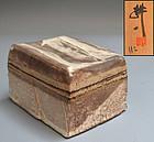 Modern Tobako Ceramic Box by Japanese LNT Tamura Koichi