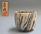 Contemporary Japanese Neriage Chawan, LNT Matsui Kosei