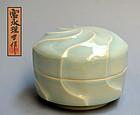 Miyanaga Rikichi Celadon Box