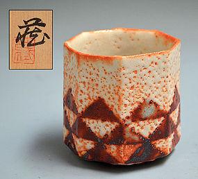 Yunomi by Living National Treasure Suzuki Osamu (Kura)