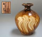 Funaki Kenji Japanese pottery �Flame� Tsubo