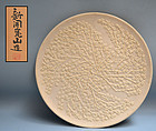 Sculpted Pottery Platter by Shinkai Kanzan