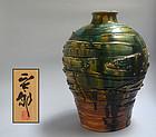 Incredible Contemporary Oribe Vase by Hayashi Shotaro