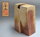Kobayashi Hiroyuki Contemporary Shigaraki Sculptural Vase