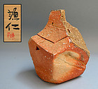 Iga Koro Incense Burner by Kishimoto Kennin