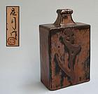 Kaki-yu Tsubo by Living National Treasure Hamada Shoji