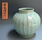Miyanaga Rikichi Celadon Vase