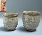 Yunomi Cup Set by Japanese LNT Shimaoka Tatsuzo