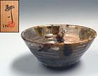 Pottery Chawan Tea Bowl by Ningen kokuho Tamura Koichi