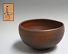 Stately Ko-buri Bizen Chawan Tea Bowl, Isezaki Mitsuru
