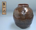 Vase by Kimura Morikazu