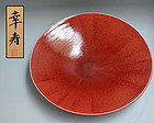 Large Exhibited Flambe Glaze Basin, Yoshikawa Yukitoshi
