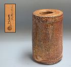 Ueda Naokata Shigaraki Vase