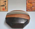Nishihata Tadashi Contemporary Exhibited Pottery Box