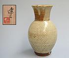 Japanese Living National Treasure Shimaoka Tatsuzo Vase