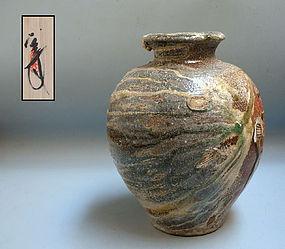 Large Shigaraki Tsubo by Hoshino Ryosai