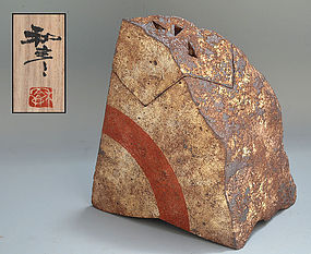 Contemporary Japanese Incense burner by Sato Kazuhiko