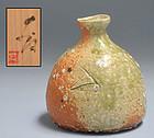 Tsujimura Shiro Glaze-encrusted Shigaraki Tokkuri