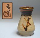 LNT Hamada Shoji Mashiko Pottery Vase