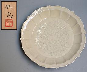 Pottery Dish by Kawase Takeshi