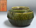 Oribe Vase by Tamaoki Yasuo
