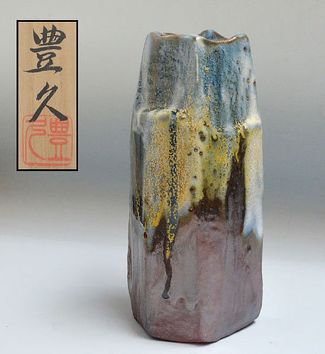 Kato Toyohisa Purple Shino Vase