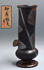 Yanagihara Mutsu Kuro Oribe Vase